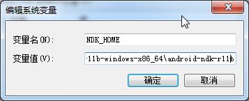 Android Studio制作.so库教程