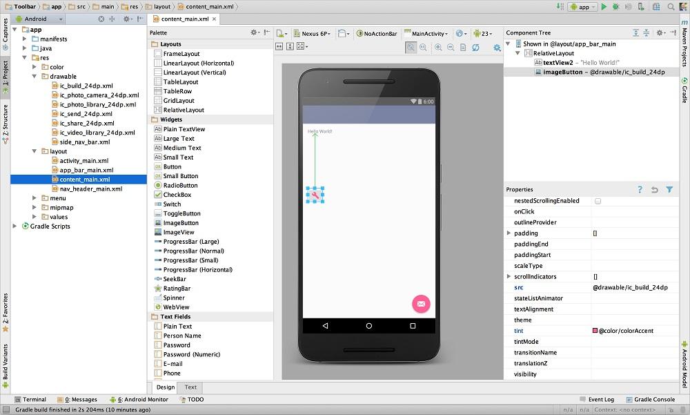 Android Studio(十):Android Studio添加多适配的向量图片