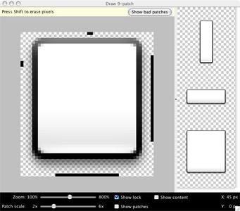 Android Studio(十一):创建可伸缩的图片(9-patch文件)