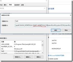 使用 ionic 框架开发 Android 应用之搭载开发环境
