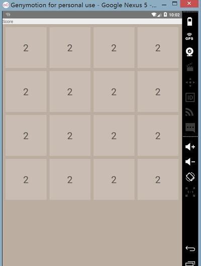 Android 2048游戏开发教程(三):创建界面