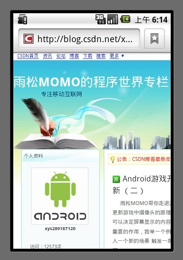 Android应用开发教程之四:TextView详解