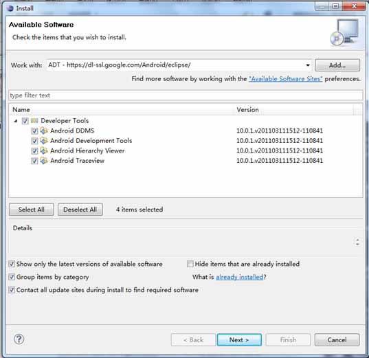 下载和安装Win7系统Android开发环境