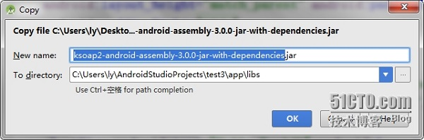 android studio 添加第三方软件包的方法图解