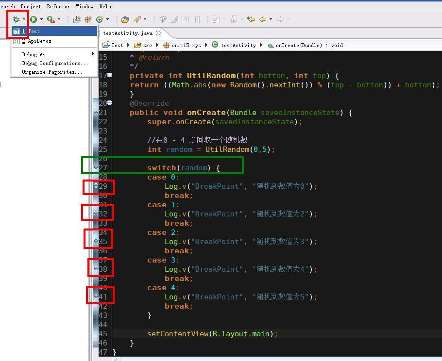Android应用开发教程之七:应用程序的调试