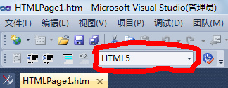 VS2010支持HTML5的几个步骤