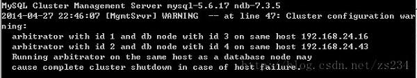 Mysql集群技术之三:多管理节点MySQL集群