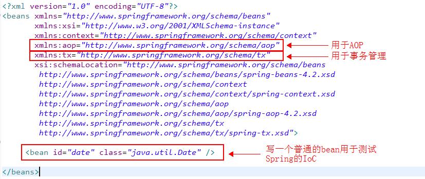 SSH电商项目实战之一:整合Struts2、Hibernate和Spring