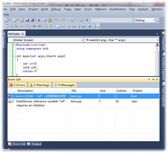 C++指针和引用的区别终极详解
