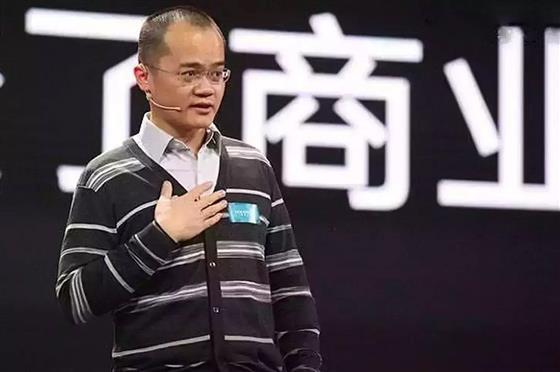 """互联网真的进入了王兴说的""""下半场""""?"""