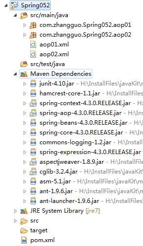 详解Spring实现AOP的多种方式