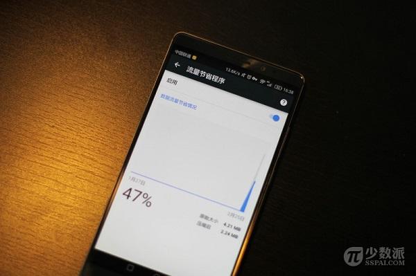 10招教你提高Android版Chrome浏览体验