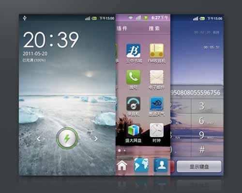 盛大将推出世界上最便宜的Android双核智能手机