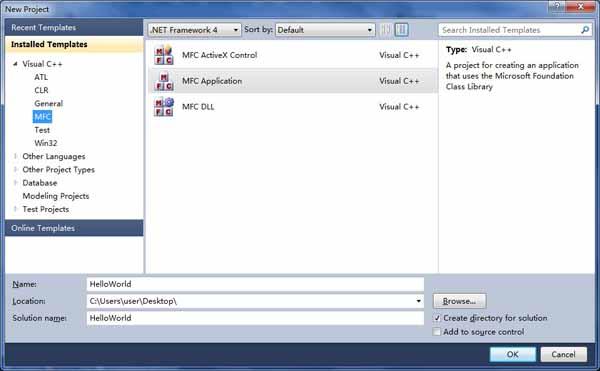VS2010/MFC编程入门之二(利用MFC向导生成单文档应用程序框架)