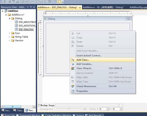 VS2010/MFC编程入门之八(对话框:创建对话框类和添加控件变量)