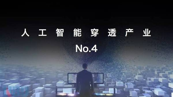 吴晓波预见2017:八大趋势给你我寻变的机会