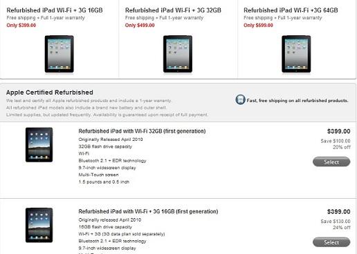 苹果低价出售iPad2翻新机