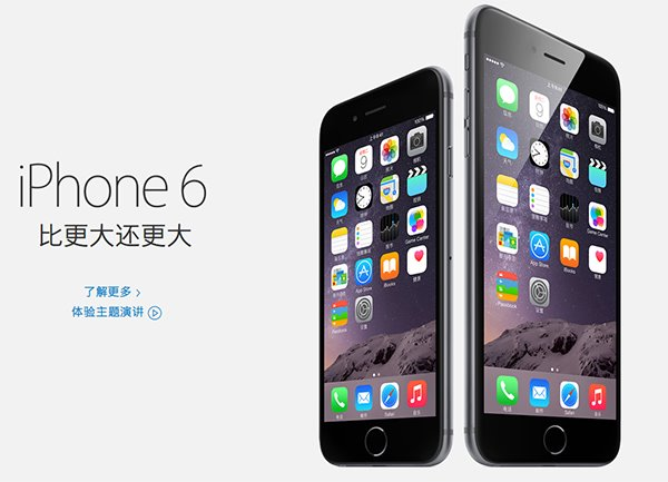 iPhone6比Android和WP手机好在哪里