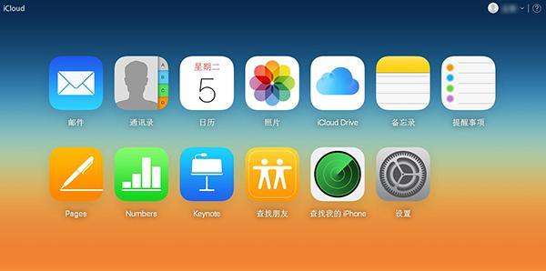iPhone丢失后如何关闭Apple Pay
