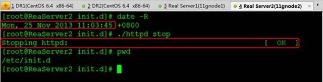 配置LVS + Keepalived高可用负载均衡集群之图文教程