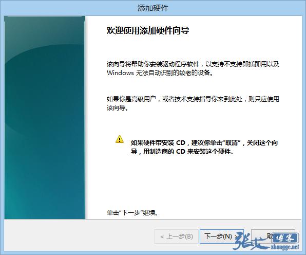 LVS中的Windows真实主机(RealServer)应该如何配置