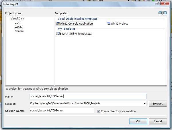 TCP/UDP网络编程入门教程之九:win32下使用socket——WinSock