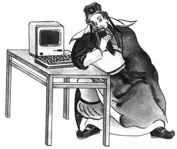 程序员的选择:技术vs管理