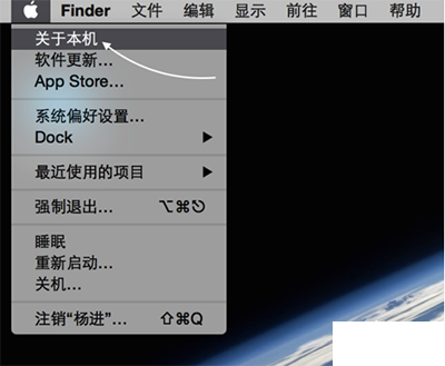 怎样辨别Mac是不是翻新机