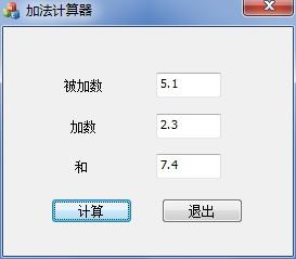VS2010/MFC编程入门之九(对话框:为控件添加消息处理函数)