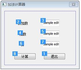VS2010/MFC编程入门之十(对话框:设置对话框控件的Tab顺序)