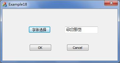 VS2010/MFC编程入门之十八(对话框:字体对话框)
