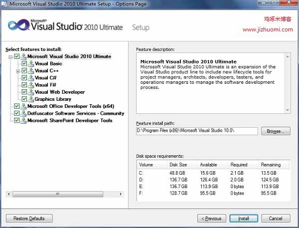 VS2010/MFC编程入门之一(VS2010与MSDN安装过程图解)