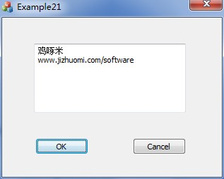 VS2010/MFC编程入门之二十一(常用控件:编辑框Edit Control)