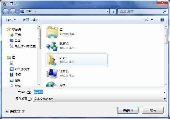 VS2010/MFC编程入门之十七(对话框:文件对话框)